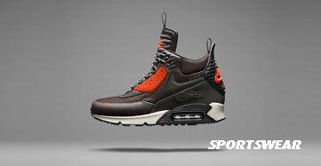 Site Nike | Just another Elmec Romania Sites site