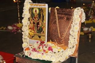 Lakshmi Kubera puja and #Diwali was celebrtaed at our #Mangadu premises. Album here https://goo.gl/B71d2K