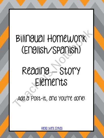 FREE Bilingual Reading Homework - Story Elements from HelloMrsSykes on TeachersNotebook.com (4 pages)  - Bilingual Reading Homework - Story Elements