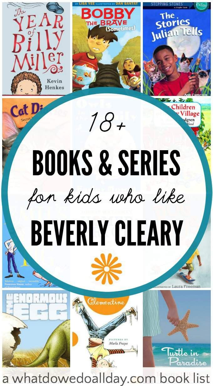 Great list of books! Kids who like Ramona Quimby or Henry Higgins will love these.