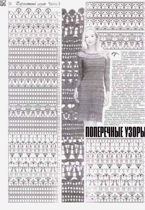 """Платье """"Оливия"""" от Ванессы Монторо. Обсуждение на LiveInternet - Российский Сервис Онлайн-Дневников"""