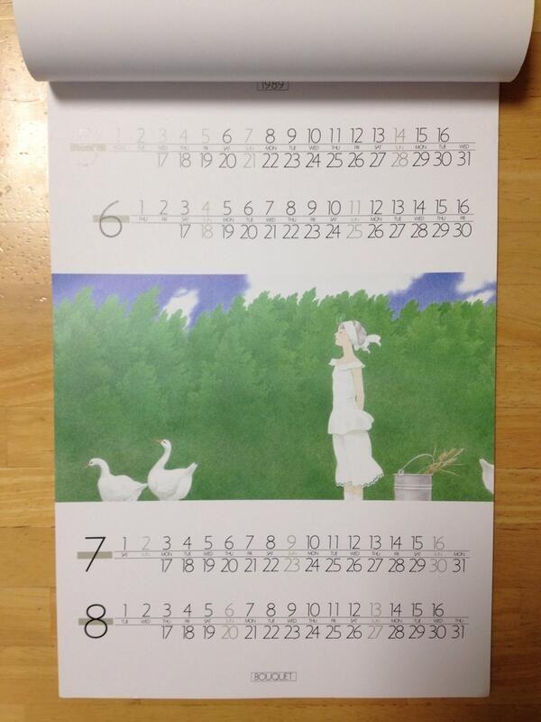 kimiko @byasakai 1989年カレンダー5.6.7.8月