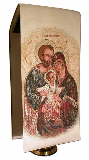 Paño de atril de la Sagrada Familia estilo bizantino / Lectern cover with byzantine style Holy Family embroidery (1/2) http://www.articulosreligiososbrabander.es/comprar-pano-atril-ambon-pulpito-altar-iglesia.html