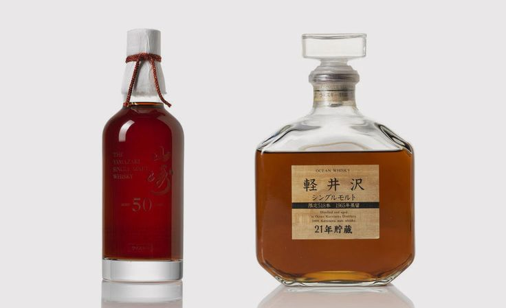 Rare Japanese Whiskies to Be Auctioned Off | Cool Material