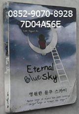 """Buku novel remaja, buku sastra terbaik, buku sastra cinta. BUKU NOVEL ETERNAL BLUE SKY Lee Hyun-Ae Keceriaan Minggu pagi sesaat setelah bunyi bel dua kali.... Ding... denggg... Ding... deengg... Betapa terkejutnya, tak ada satu tamu pun nampak di pintu pagi itu... Aaaaaaaaaaaa...!!?!! """"Keranjang bex berisi bayi yang mungil lengkap dengan sepucuk surat .... ??!!?? Benar-benar awal kisah baru bagi LEE TEUK, BUNGMIN, EUNHYUK, DONGHAE, empat bersaudara yang sama sekali belum pernah merawat bayi."""