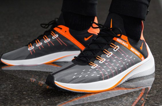 promo code e6aec a0b0c Release Date: Nike EXP-X14 Just Do It Pack | Dr Wongs Emporium of ...