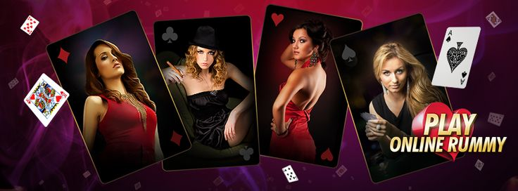 Diamond Rummy is Best online rummy portal in India and Best Online Gaming Site in India offers Best online gaming experience. Play free rummy and cash rummy with players in India. Experience the fun and excitement of playing classical Indian rummy online and win cash prizes every day. Play 13 cards Rummy online anywhere, anytime.