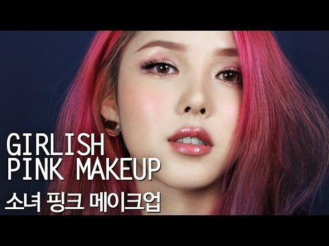 Grey purple makeup for fall (With subs) 회보라빛 가을 메이크업 - YouTube