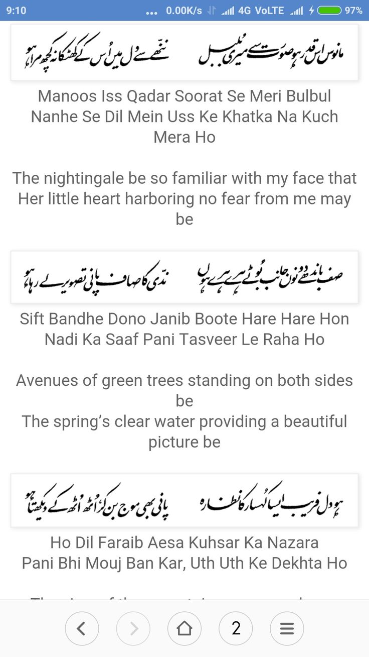 Pin by Sadaf Shaheen on Allama Iqbal (With images) Wine