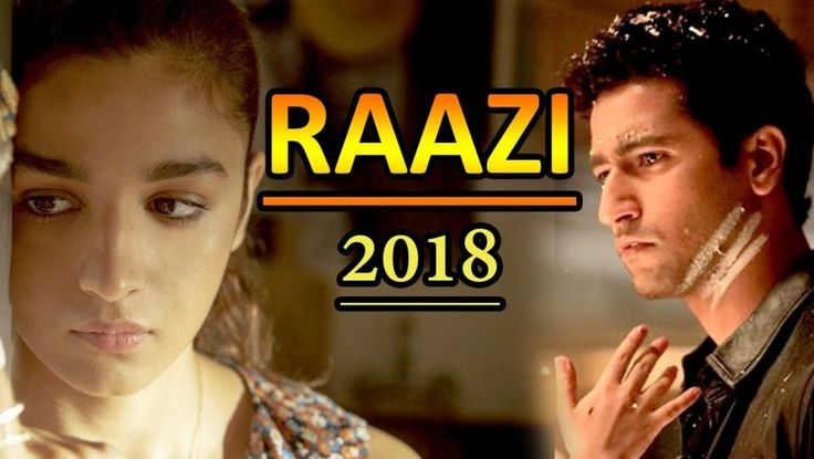 Raazi is an Indian Bollywood 2018 period thriller film screenplay by Bhavani Iyer and Meghna Gulzar. The story of this movie is based on Harinder Sikka's novel 'Sehmat'. The film stars cast Alia Bhatt as Sehmat and Vicky Kaushal as Muneeb in lead roles.