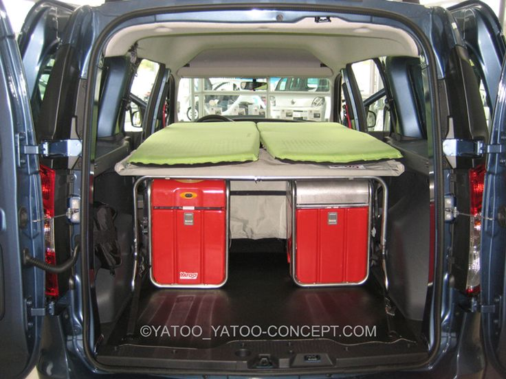 Actualité - Yatoo le chaînon manquant entre la tente et le camping-car
