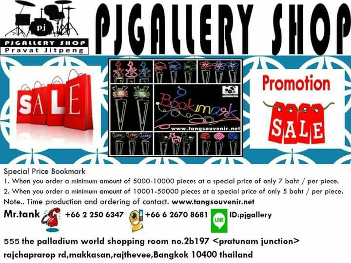 PJGALLERY SHOP  Manufacturer and Distributor Hello everybody We are happy to welcome you. Please visit the store. There are many kinds of products to choose from, such as robots, car models, musical instruments, drums, guitars, pianos, saxophone, airplane, keychain, bookmark, Vespa, Volkswagen, and make gifts. General such as weddings, promotional products, souvenirs and many other products, retail and wholesale.