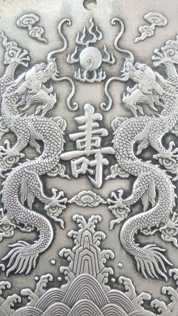 Old tibet silver bronze Necklace Nepal dragon by LeFuCycliste