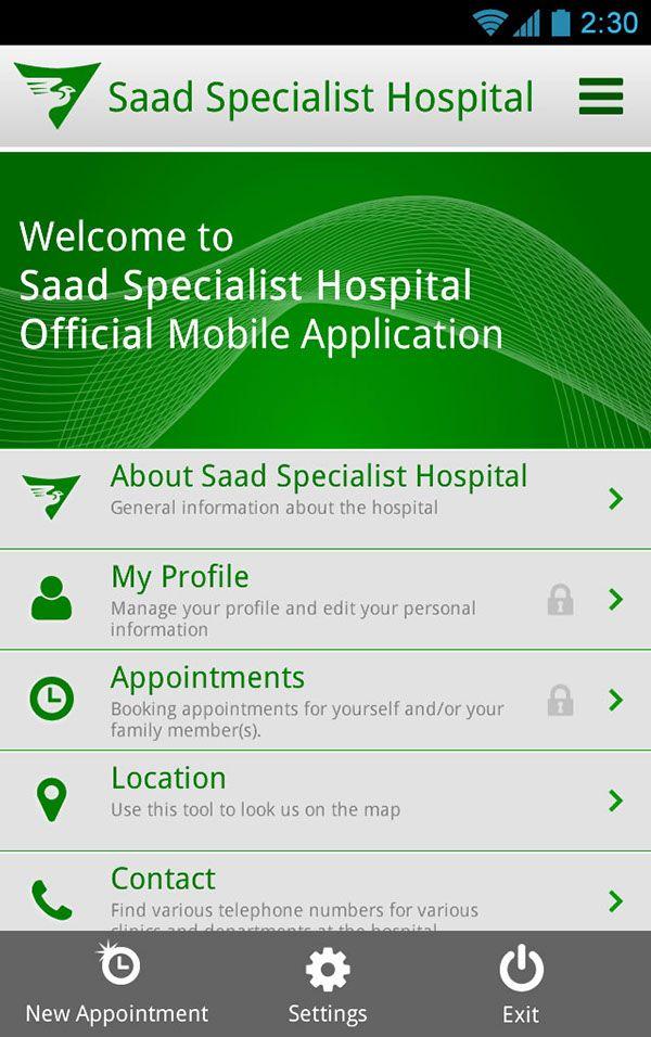 Mobile App: Saad Specialist Hospital on Behance