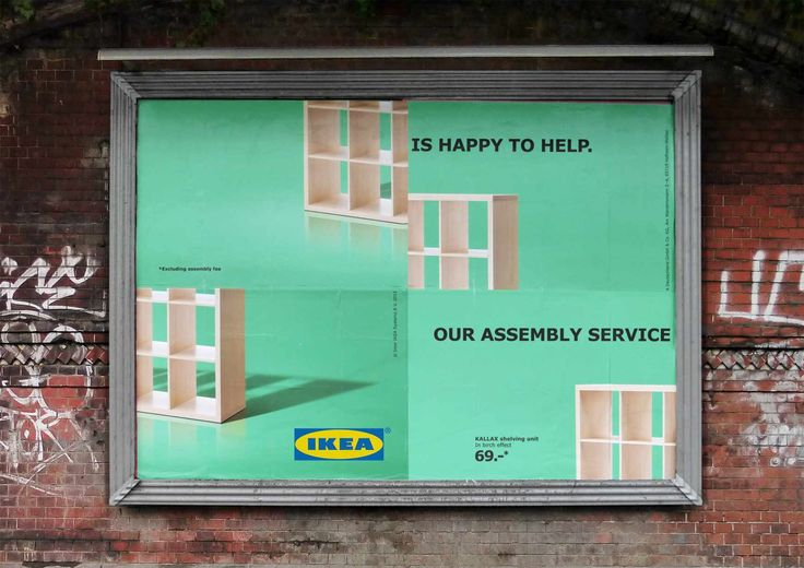 IKEA: Assembly Fail - Shelf