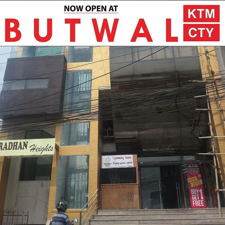 KTM CTY now open at Pradhan Heights Raj Marg Chaurah BUTWAL- 11.  For information contact: 9814445518 9805467781  #KTMCTY #Shopping #BUTWAL #MADEinNEPAL #KTMCTY #MadeinNepal #nepal #shopping #bestprices