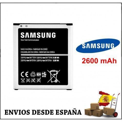 BATERIA SAMSUNG S4, ACTIVE, GRAN 2 B600BE i9500 i9505 i9506 i9295 G7105 i9515 2600 mAh B600BU B600BC ORIGINAL