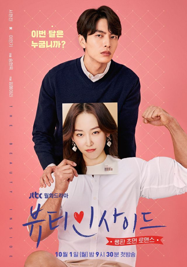 Photo Beauty Inside Drama Releases Clever Poster Drama Korea New Korean Drama Korean Drama List
