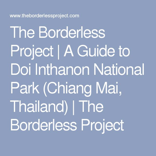 how to get doi inthanon