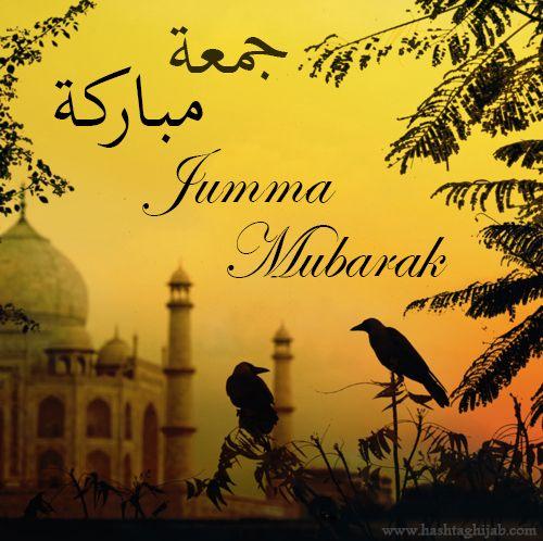 Jumma Mubarak | © www.hashtaghijab.com