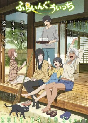 Flying Witch   Watch anime online, English anime online