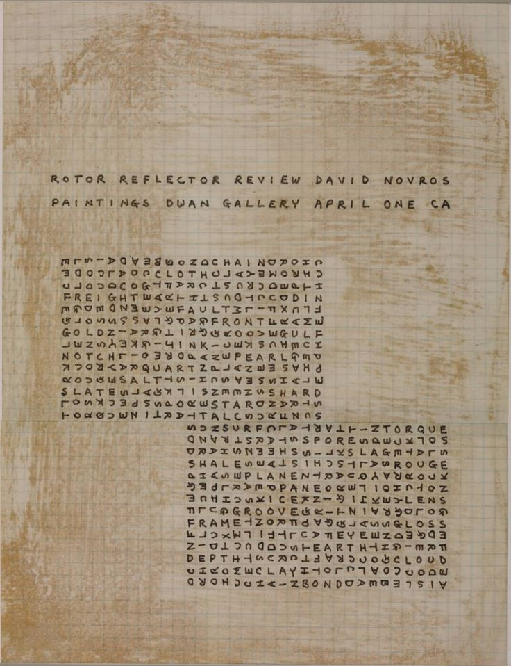 Carl Andre, 'Rotor Reflector Review' 1967. Ongoing project by Tate Publishing…