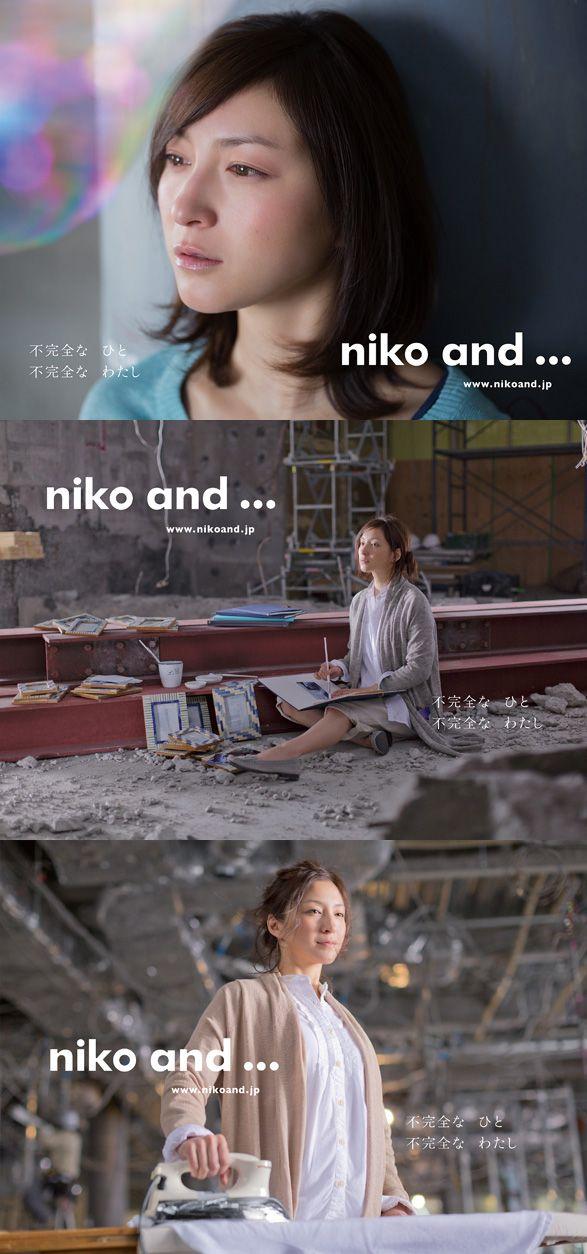 niko and 2013