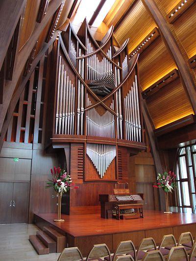 Dobson Organ at University of Florida at Tampa