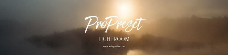 ProPreset