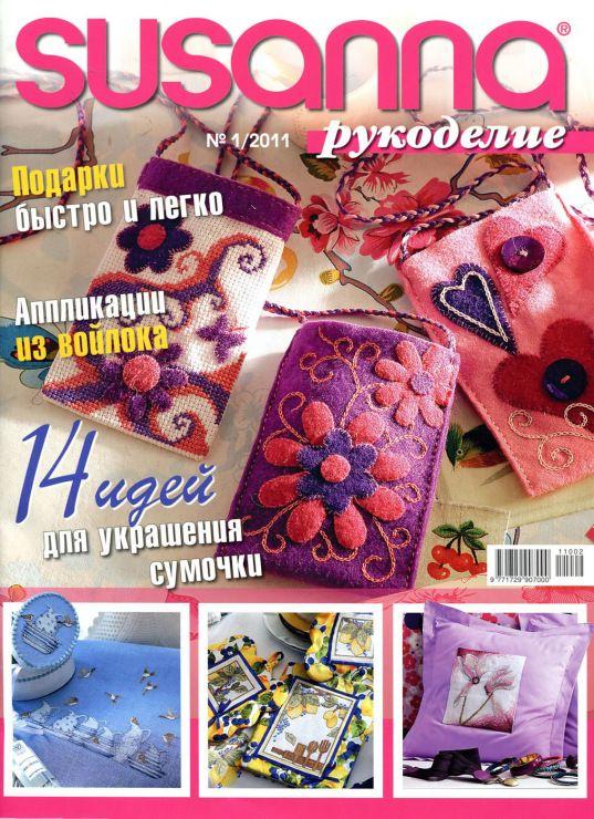 Gallery.ru / Фото #1 - 7 40 - Yra3raza