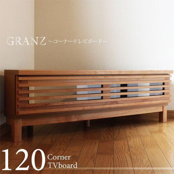 corner tv stand corner board snack lowboard completed japanwidth 120 cm modern wooden - Corner Tv Stand Ikea