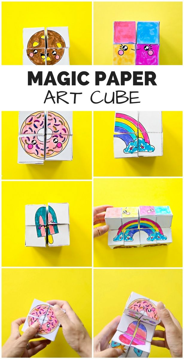 DIY Magic Paper Art Cube. Get the free coloring templates to make this mesmerizing paper cube that transforms! Fun game or puzzle for the kids. Video included to show you how to make one.