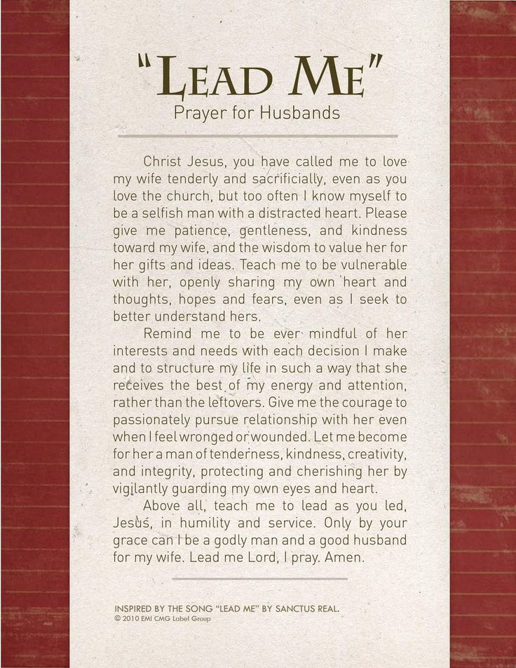 daily prayer for dating couples Dear lord, i offer you this prayer,  daily readings for monday, july 30, 2018  safe, secure catholic dating.