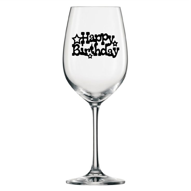 Happy birthday wine glass vinyl sticker