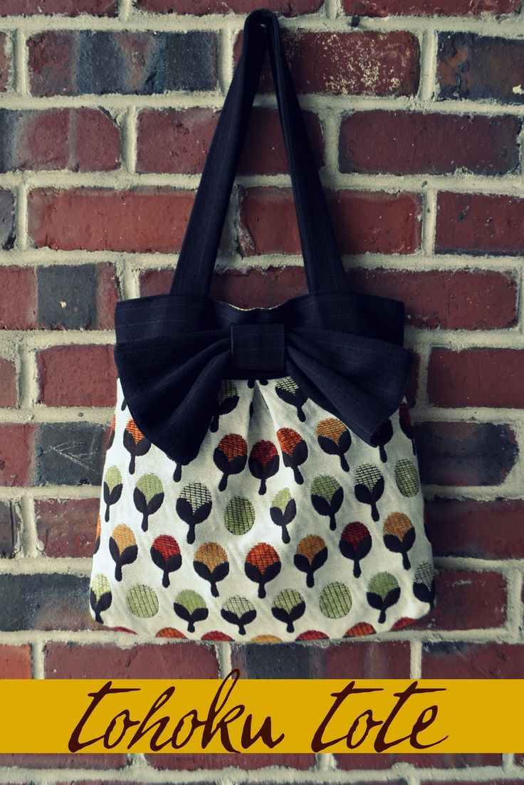 15 best free fabric handbags to use with our sale attic for Sewing material for sale