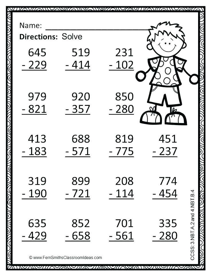 25 Math Coloring Worksheets 3rd Grade Accounting Invoice Math Coloring Worksheets 2nd Grade Math Worksheets 3rd Grade Math Worksheets