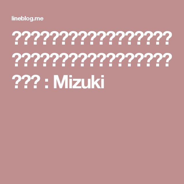 ♡ごはんがすすむ♡豚肉と白菜の塩生姜あんかけ♡【簡単*時短*節約*豚こま】 : Mizuki