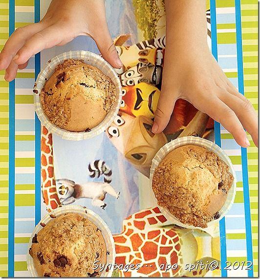 Muffin με γέμιση μπισκότου