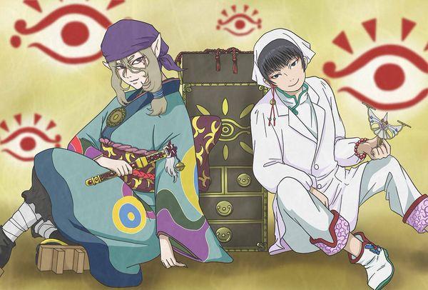 薬師  -  Two medicine sellers to choose~~ ♥!!!