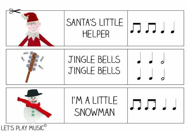 Free Printable Cards for Matching or Rhythm Games - Christmas Rhythm Sheets from Let's Play Music