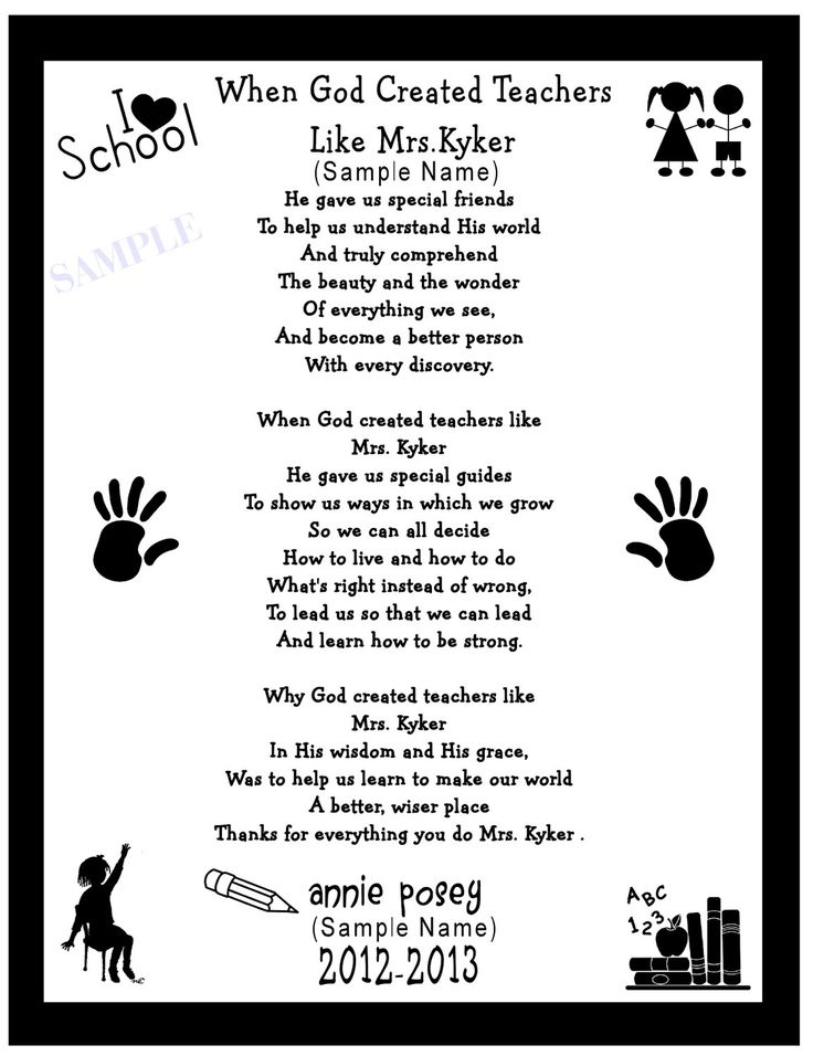 Cute teacher poem | For The Crafty | Pinterest | Teaching ...