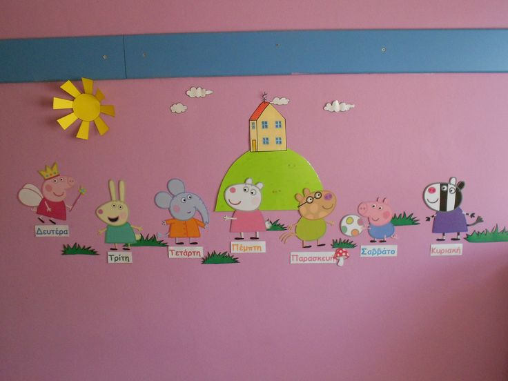 welcome to my classroom ideas (days with Peppa and her friends) Giannakaki Maria