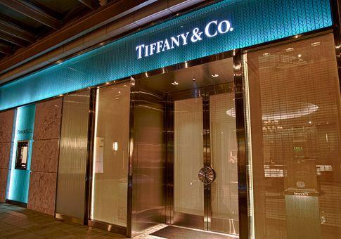 Tiffany & Co. | City Creek Center