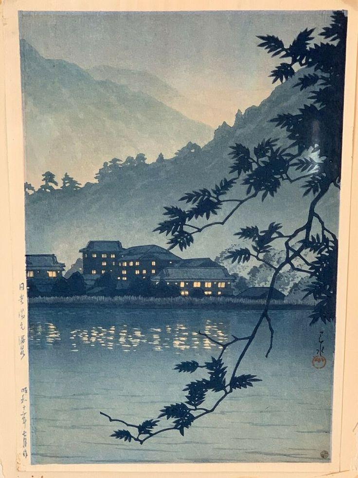 Kawase Hasui (1883-1957) Yumoto Hot Springs (Nikko…