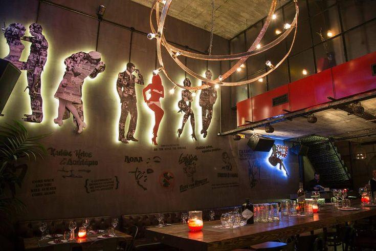Ξενάγηση στα bar της Τρούμπας