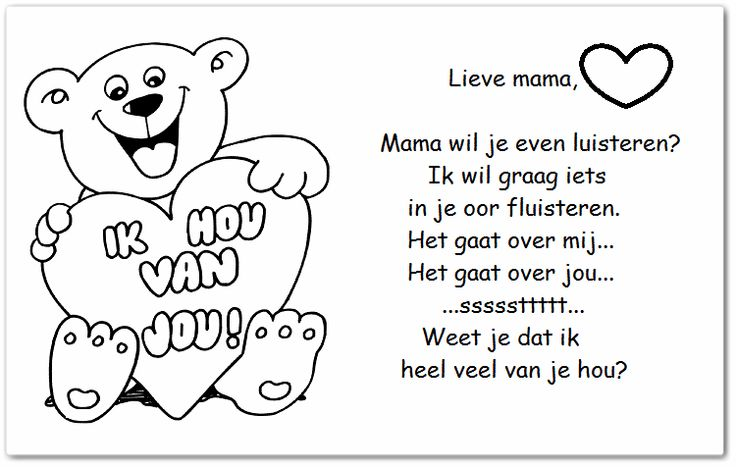 * Mama wil je even luisteren?