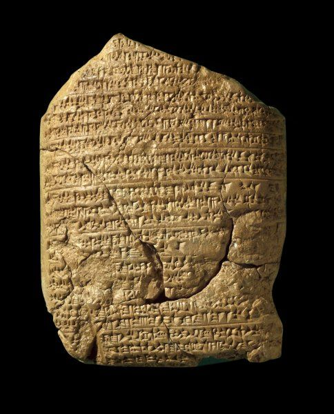 This tablet is especially important because it records Nebuchadnezzar's first capture of Jerusalem in 597 BC and the deportation to Babylon of the king of Judah.