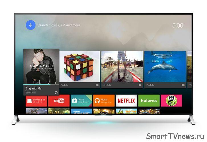 Что такое Android TV