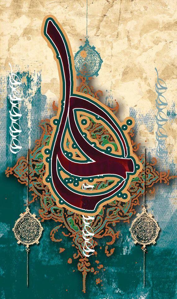 'Ali (RaddiAllahu An'hu)