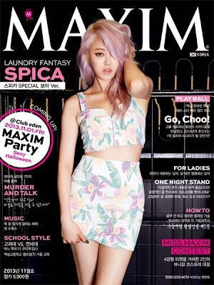 FREE Maxim Magazine 1-Year Subscription!  http://www.stewardofsavings.com/2015/05/free-maxim-magazine-1-year-subscription.html